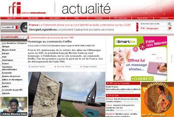 La stèle en photo dans l'article de RFI