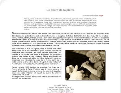 """""""La Vénus Littéraire"""", webzine dresse un portrait du sculpteur."""