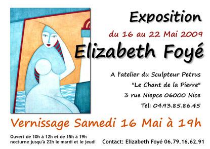 Le carton d'invitation à l'exposition d'Elizabeth Foyé